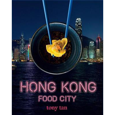 Hong Kong: Food City