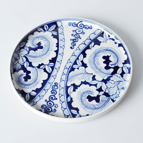 Modern Chinois Large Plate